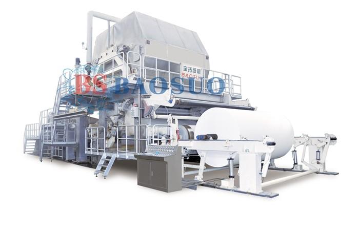 Хэбэй Хуабан и Baosuo Enterprise подписали бумагу для производства бумажных салфеток BaoTuo