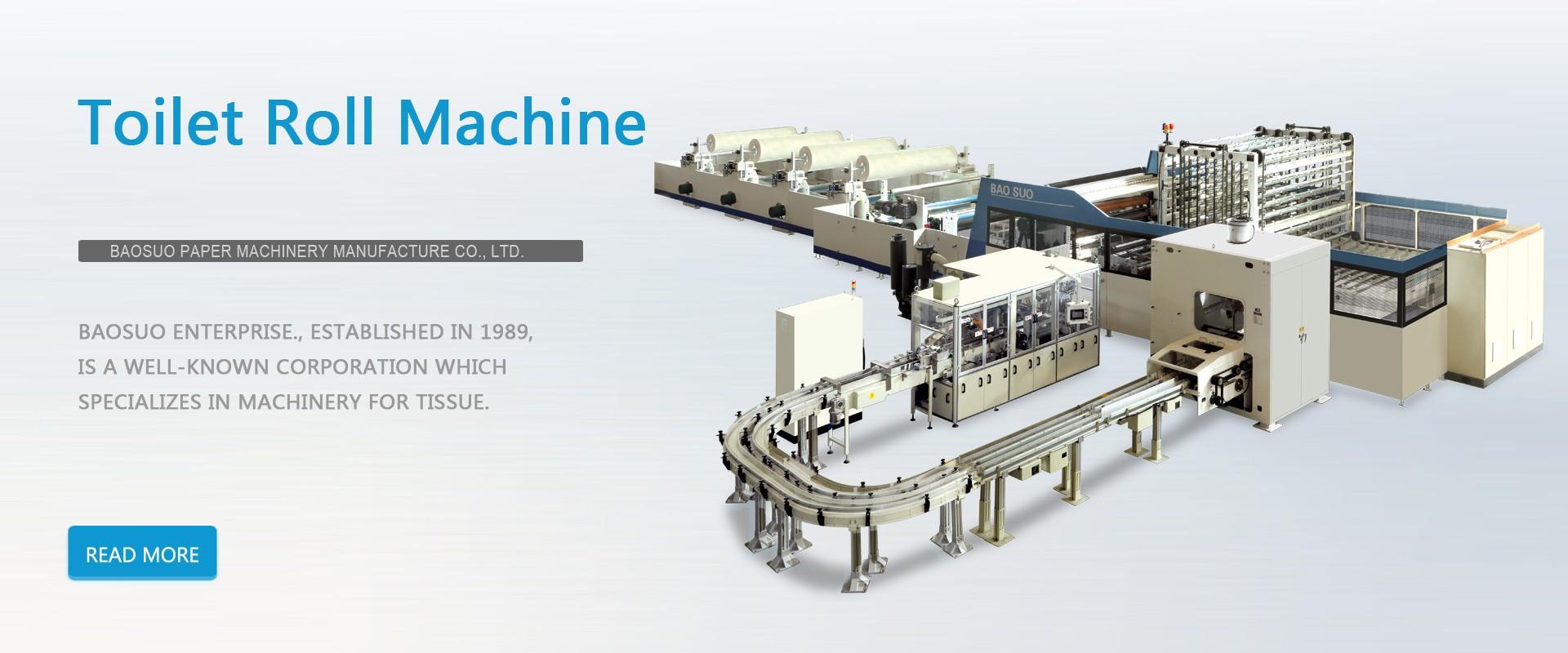 450m/min Non-Stop Toilet Roll Kitchen Towel Machine