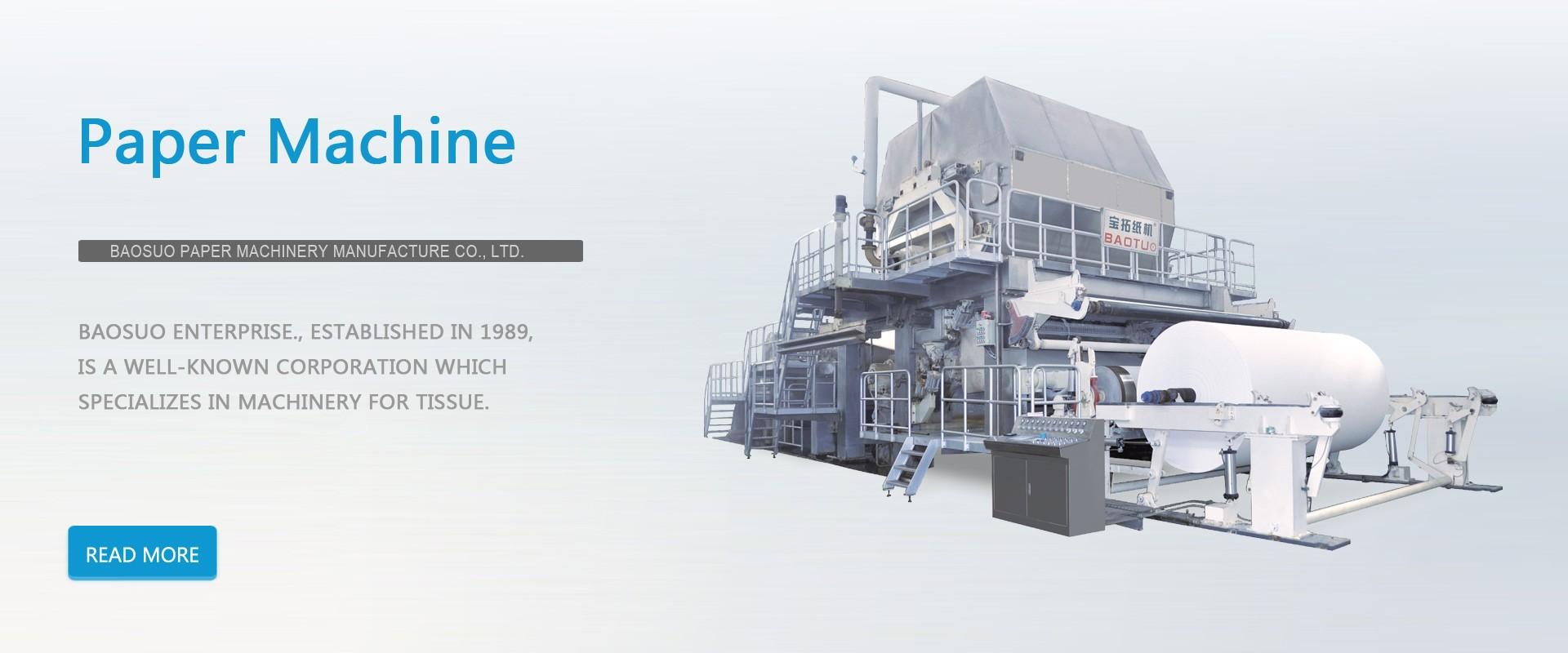 China Crescent Former Tissue Machine
