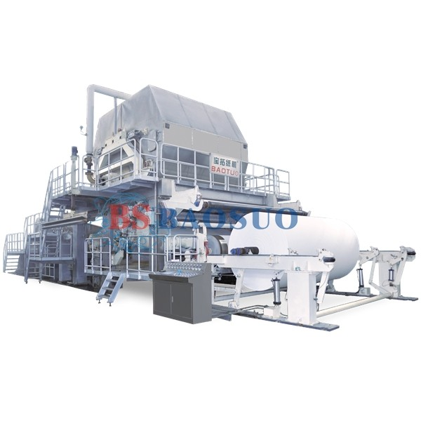 Tangshan Meitehao's 50,000 tons / year household paper project uses Baotuo paper machine
