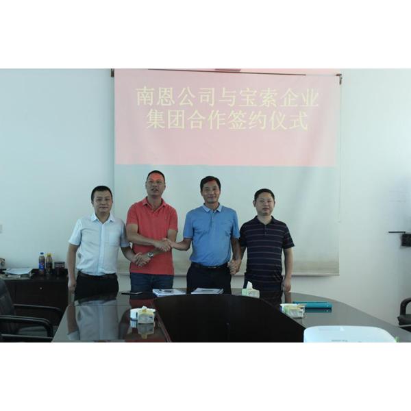 Yunnan Yuxi Nanen Company podpisała dawną maszynę do tkanek półksiężyca Baotuo