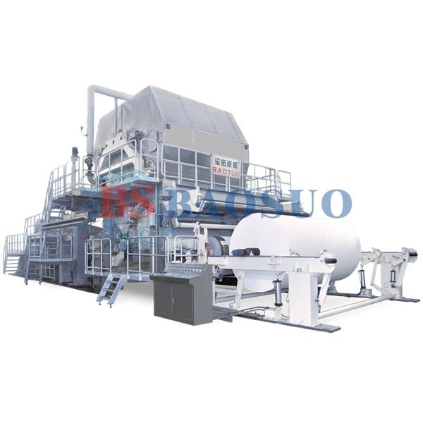 Jiangmen Renke Oasis Paper e Baosuo Enterprise Group assinaram com sucesso a 2ª máquina de papel Baotuo