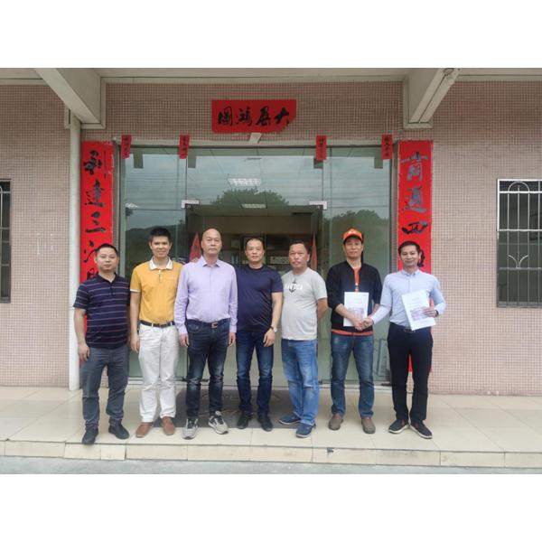 Nanbao Paper e Baosuo Enterprise Group mais uma vez cooperaram e assinaram a segunda máquina de papel Baotuo