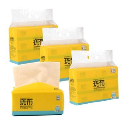 Kaufen FW30C Facial Tissue Wrapper;FW30C Facial Tissue Wrapper Preis;FW30C Facial Tissue Wrapper Marken;FW30C Facial Tissue Wrapper Hersteller;FW30C Facial Tissue Wrapper Zitat;FW30C Facial Tissue Wrapper Unternehmen