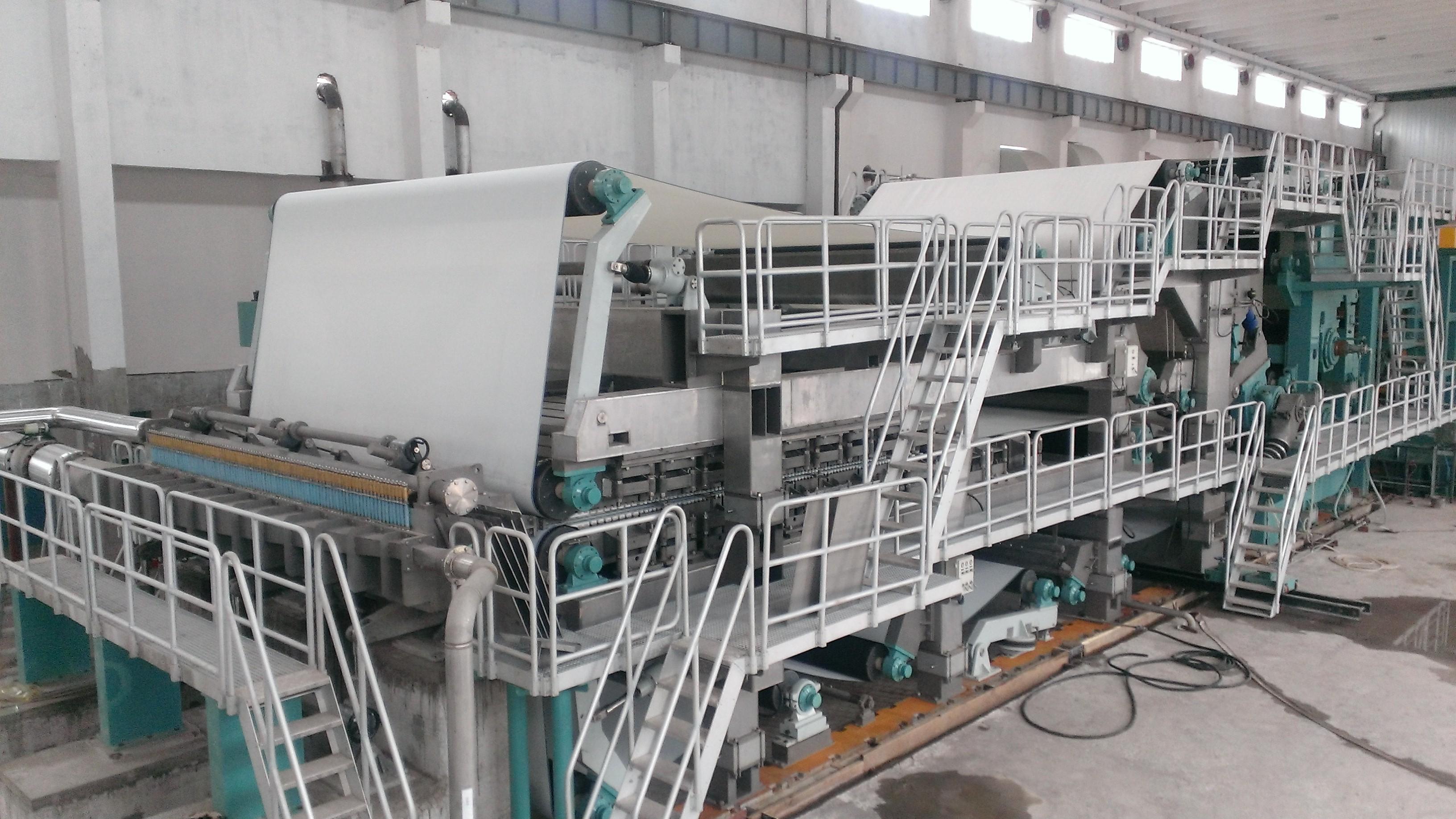 紙パルプ製造機