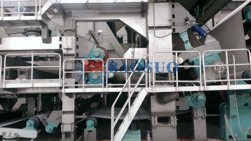Acquista BPM Pulp Machine Series,BPM Pulp Machine Series prezzi,BPM Pulp Machine Series marche,BPM Pulp Machine Series Produttori,BPM Pulp Machine Series Citazioni,BPM Pulp Machine Series  l'azienda,