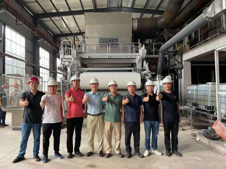 두 번째 Baotuo 제지 기계는 Yunnan Nan''en Sugar Paper Co., Ltd에서 생산을 시작했습니다.