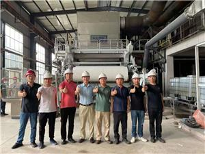 Máy giấy Baotuo thứ hai bắt đầu được sản xuất tại Yunnan Nan''en Sugar Paper Co., Ltd