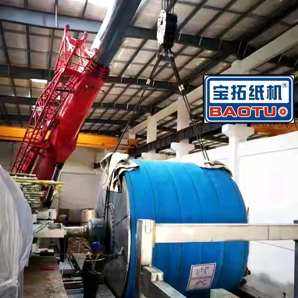 [Heng'an Group] The Latest High-level Household Paper Project in Fujian Base: Baotuo Paper Machine Dryer, Successfully Installed!