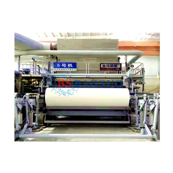 Baotuo No. 5 tissue machine was successfully put into production at Shenggang Paper Co., Ltd.