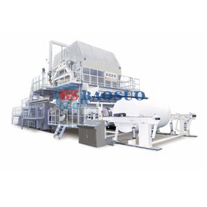 La máquina de papel Baotuo ganó la licitación en el proyecto de papel doméstico de Xinjiang Zhongtai Xingwei