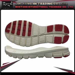 sneaker outsole