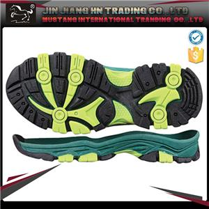 Children running shoes soles