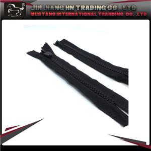 Shoe zipper