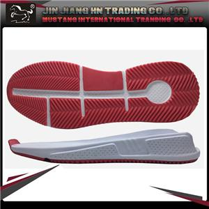 High quality Non-slip outsole Quotes,China Non-slip outsole Factory,Non-slip outsole Purchasing