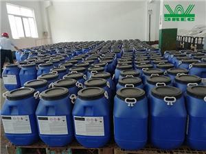 Iron III Chloride