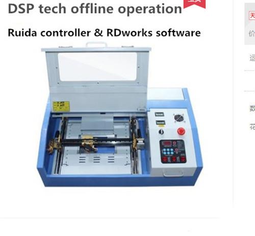 40Watt laser stamp machine