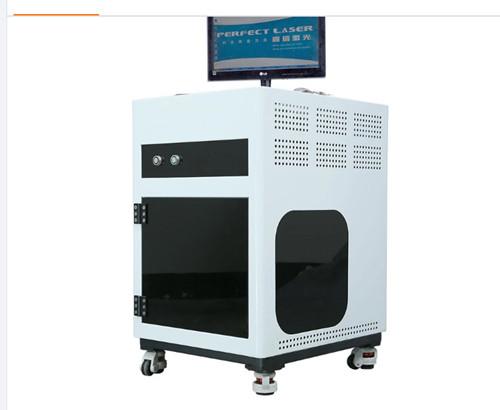 Sistem ukiran laser 3D