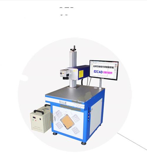 5W EZCAD Sapphire Glass Cup UV Laser Marking Machine Manufacturers, 5W EZCAD Sapphire Glass Cup UV Laser Marking Machine Factory, Supply 5W EZCAD Sapphire Glass Cup UV Laser Marking Machine