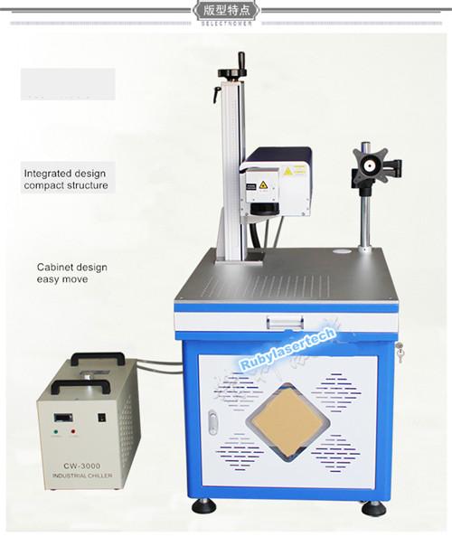 5W UV laser marking machine