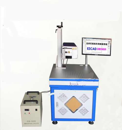 3watt 355nm Polymers Material LCD Laser Marker Manufacturers, 3watt 355nm Polymers Material LCD Laser Marker Factory, Supply 3watt 355nm Polymers Material LCD Laser Marker