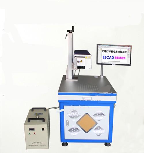Acheter Marqueur UV de laser du silicium PLT BMP de refroidissement par l'eau,Marqueur UV de laser du silicium PLT BMP de refroidissement par l'eau Prix,Marqueur UV de laser du silicium PLT BMP de refroidissement par l'eau Marques,Marqueur UV de laser du silicium PLT BMP de refroidissement par l'eau Fabricant,Marqueur UV de laser du silicium PLT BMP de refroidissement par l'eau Quotes,Marqueur UV de laser du silicium PLT BMP de refroidissement par l'eau Société,