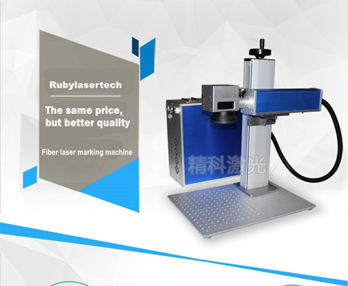 Machine de marquage laser à fibre PCB