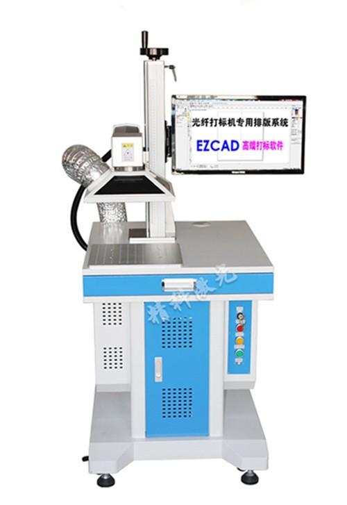 EZCAD XY Table Flying Fiber Laser Marking Equipment Manufacturers, EZCAD XY Table Flying Fiber Laser Marking Equipment Factory, Supply EZCAD XY Table Flying Fiber Laser Marking Equipment