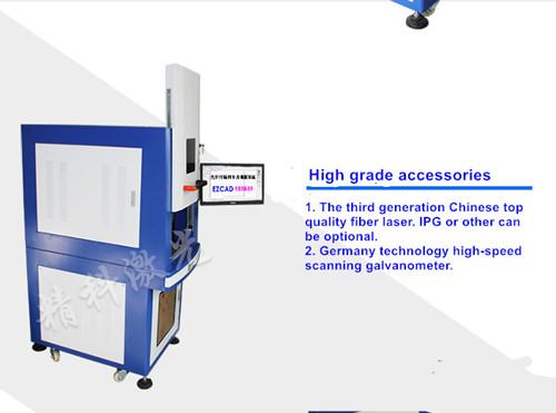 JPT 20W fiber marking equipment