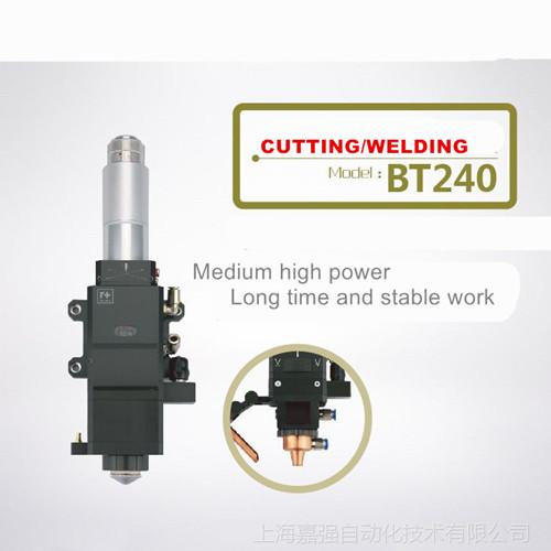 BT240 laser cutting head