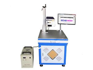 5W EZCAD Sapphire Glass Cup UV Laser Marking Machine