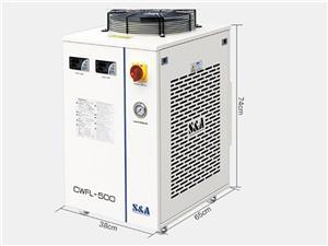 Enfriador de agua Big Power FLCW-500 de corte de fibra