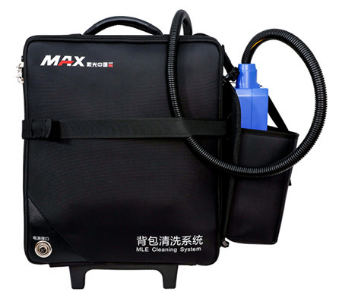 Maxphotonics launches portable backpack laser cleaning machine