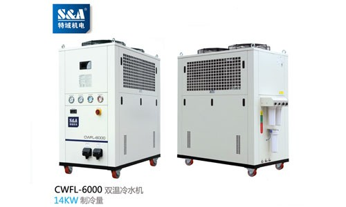 Tips on Water Chiller Maintenance During Long Summer Holiday