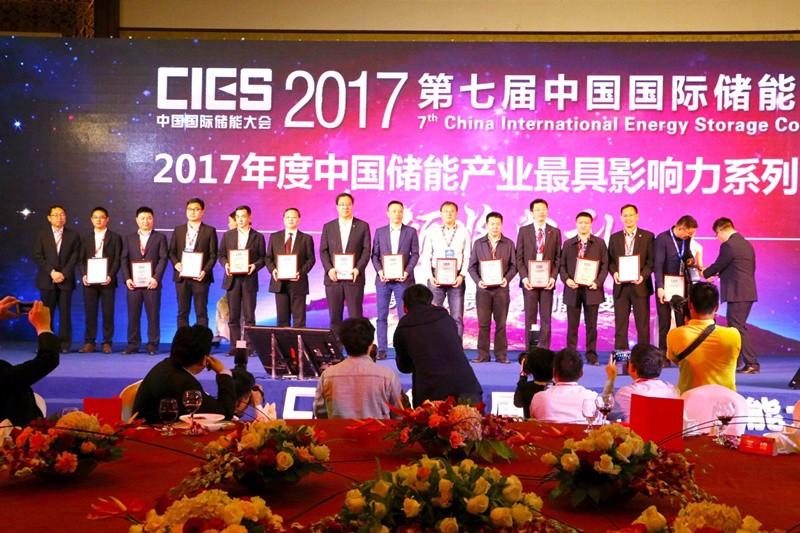 Yangtze Battery won three big awards in CIES
