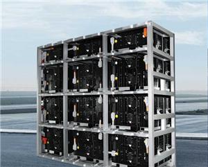 Solomon Islands 1.6MWH Backup Energy Storage
