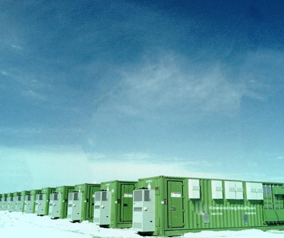 Germany 30MWH Public Grid Energy Storage System