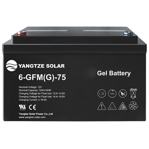 Gel Battery 12v 75ah