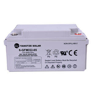 Gel Battery 12v 65ah