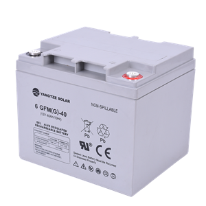 Gel Battery 12v 40ah