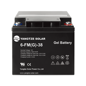 Gel Battery 12v 38ah