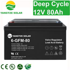12V 80Ah Deep Cycle Battery