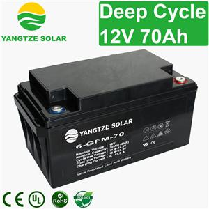 12V 70Ah Deep Cycle Battery