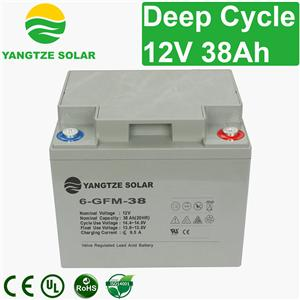 12V 38Ah Deep Cycle Battery