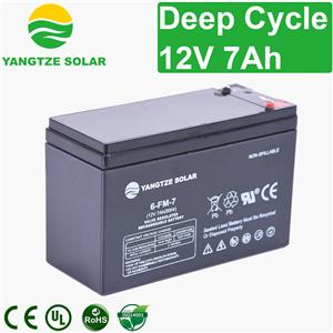 12v 7ah Deep Cycle Battery