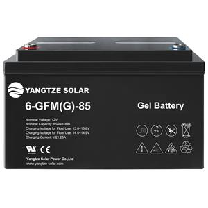 Gel Battery 12v 85ah