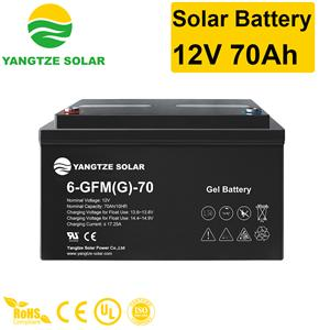 Solar Battery 12V 70Ah Manufacturers, Solar Battery 12V 70Ah Factory, Supply Solar Battery 12V 70Ah