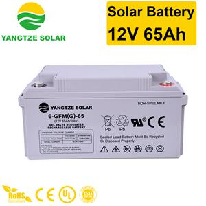 High quality Solar Battery 12V 65Ah Quotes,China Solar Battery 12V 65Ah Factory,Solar Battery 12V 65Ah Purchasing