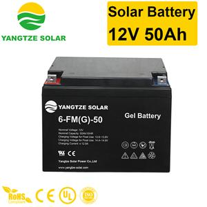 High quality Solar Battery 12V 50Ah Quotes,China Solar Battery 12V 50Ah Factory,Solar Battery 12V 50Ah Purchasing
