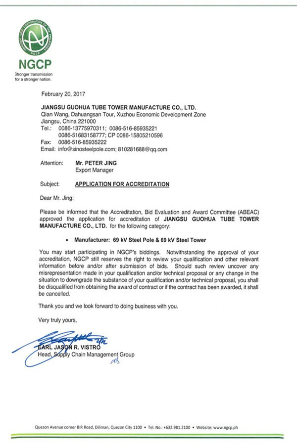 NGCP Accreditation Notice Letter